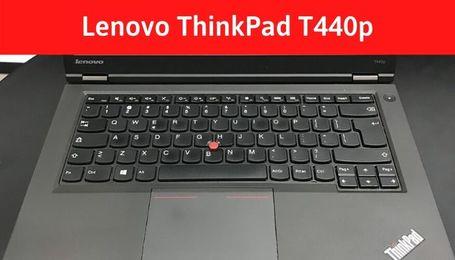 Laptopy Lenovo ThinkPad T440p