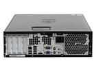 HP 8200 SFF (3)