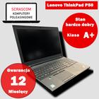 Lenovo ThinkPad P50 Xeon (1)