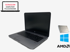 HP EliteBook 745 G2 (3)