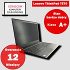 Lenovo ThinkPad T570 i7 (1)