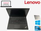 Lenovo ThinkPad X250 (5)